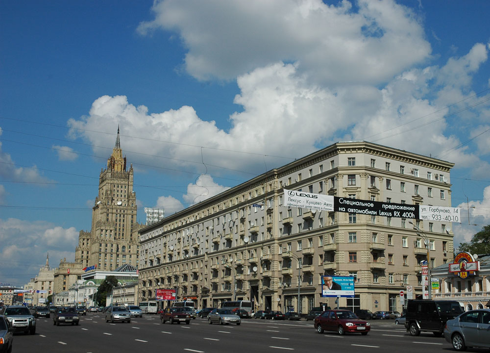Famous Sister skyscraper of Foreign Minisity in Noscow, Russia
